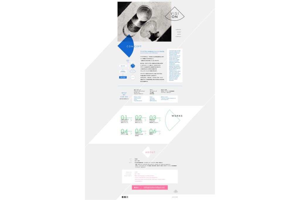 VISION | web